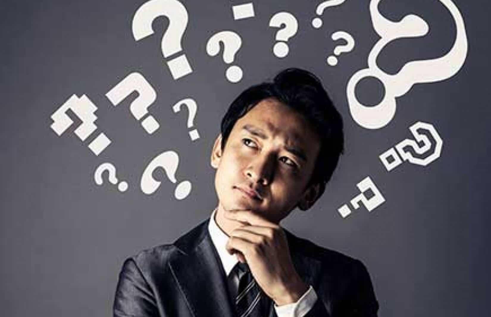 Tax Return Questions after Filing